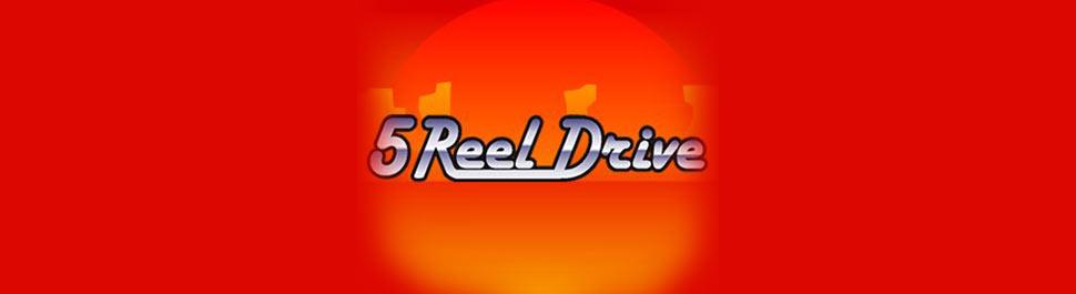 5-REEL-DRIVE